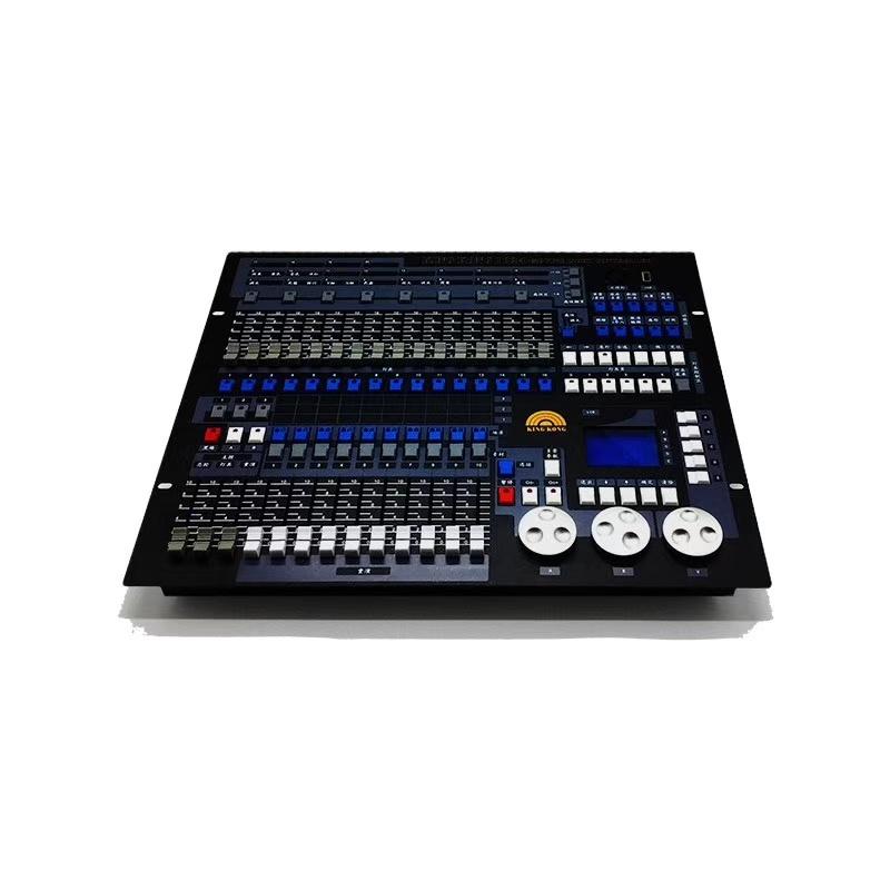 1024 console